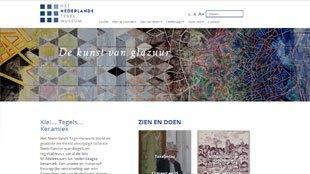 Nederlands Tegelmuseum